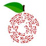 Apple с желаниями Стоковые Изображения RF