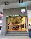 Apple compra em Hong Kong Fotos de Stock Royalty Free