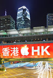 Apple Computer First Hong Kong Store to Open Stock Photography