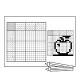 Apple Crucigrama japonés blanco y negro con respuesta Nonogram stock de ilustración