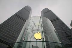 Apple dans l'espace Photographie stock libre de droits