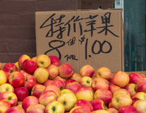 Apple display in a small business in Chinatown in Toronto, Canada Stock Images