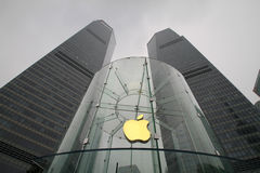 Apple en el hueco Fotografía de archivo libre de regalías