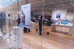 Apple entreposé au Macao Image libre de droits