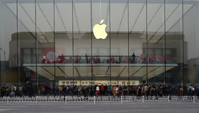 Apple store at West Lake Hangzhou in China Stock Image