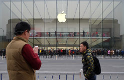 Apple store at West Lake Hangzhou in China Royalty Free Stock Photos