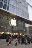 Apple-Flaggschiffspeicher stockbild