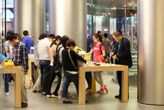 Apple flagship store Stock Images