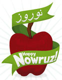 Apple with a Green Ribbon around it for Nowruz, Vector Illustration Stock Images