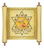 Apple  with honey for Rosh Hashana – jewish new year Stock Photos
