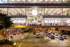 Apple ifc mall of Hong Kong. At night Stock Photos