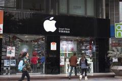Apple immagazzina Fotografie Stock Libere da Diritti