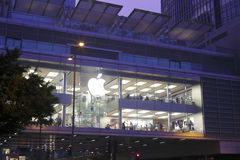 Apple inc. night scene. In hong kong city royalty free stock photos