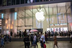 An Apple Inc. store in Shanghai, China. Shanghai, China: September 26, 2018: An Apple Inc store in Shanghai, China. Apple, Inc. has seven stores in Shanghai stock photo