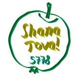 Apple-inschrijving 3d Shana Tova Rosh een Hashanah stock illustratie