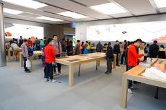 Apple lager Fotografering för Bildbyråer