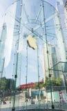Apple lager i chongqing Arkivbild