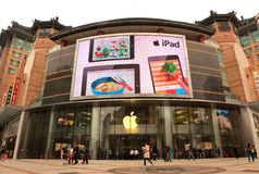 Apple lager i Wangfujing Royaltyfri Bild