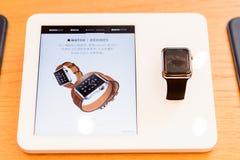 Apple lager på den Nanjing vägen i Shanghai Royaltyfri Bild