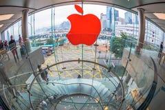 Apple lagerlogo royaltyfri fotografi