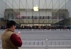 Apple-opslag bij het Westenmeer Hangzhou in China royalty-vrije stock foto