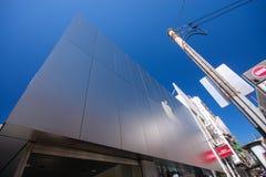 Apple retail shop facade in San Francisco Stock Images