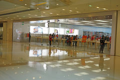 Apple retail store in Chengdu Stock Photography