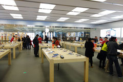 Apple retail store in chengdu. Only one in the southwest of China royalty free stock images