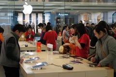 Apple retail store in chengdu Stock Photo