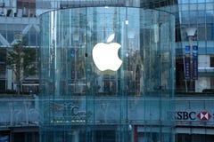 Apple retail store in Shanghai  lujiazui Royalty Free Stock Image