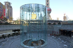 Apple retail store in Shanghai  lujiazui Stock Photo