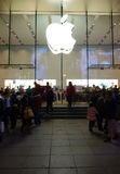 Apple retail store in shanghai at night Royalty Free Stock Photography