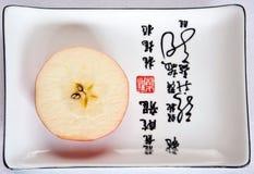 Apple-Scheibe auf Teller mit Hieroglyphen Stockfotos