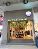Apple sklep w Hong Kong Zdjęcia Royalty Free