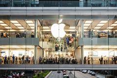 Apple speichern Stockbild