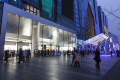 Apple Store, πόλη χαράς Xidan Στοκ φωτογραφία με δικαίωμα ελεύθερης χρήσης