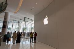 Apple Store στη λεωφόρο του Ντουμπάι, Ηνωμένα Αραβικά Εμιράτα Στοκ Εικόνα