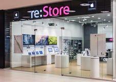 Apple Store στη Μόσχα Στοκ φωτογραφίες με δικαίωμα ελεύθερης χρήσης