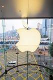 Apple Store Stockfotografie