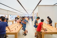 Apple Store Στοκ εικόνα με δικαίωμα ελεύθερης χρήσης