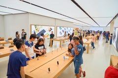 Apple Store Στοκ φωτογραφίες με δικαίωμα ελεύθερης χρήσης
