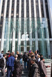 Apple Store Royalty Free Stock Photo