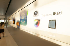 Apple Store Fotos de archivo