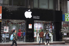 Apple store. The apple store in China, Chongqing Royalty Free Stock Photos