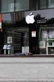 Apple Store Fotografía de archivo