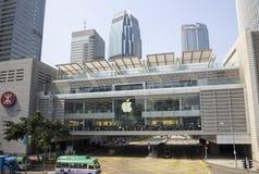 Apple Store Images libres de droits
