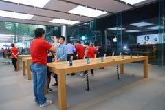 Apple Store Στοκ Εικόνα