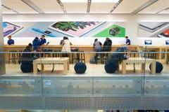 Apple Store Στοκ εικόνες με δικαίωμα ελεύθερης χρήσης