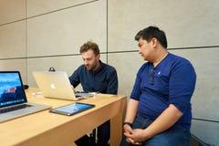 Apple Store Lizenzfreies Stockbild