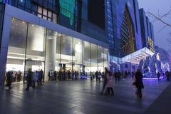 Apple Store, ciudad de la alegría de Xidan Fotografía de archivo libre de regalías